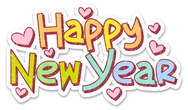 2018 happy new year images png 6355 transparentpng