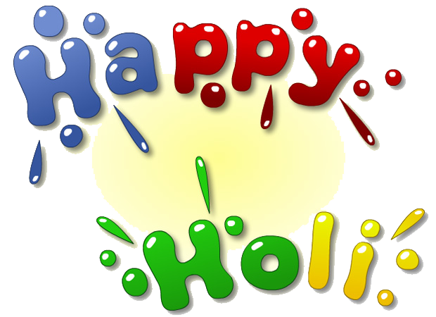 Simple Happy Holi Text Png Transparent Image 2436