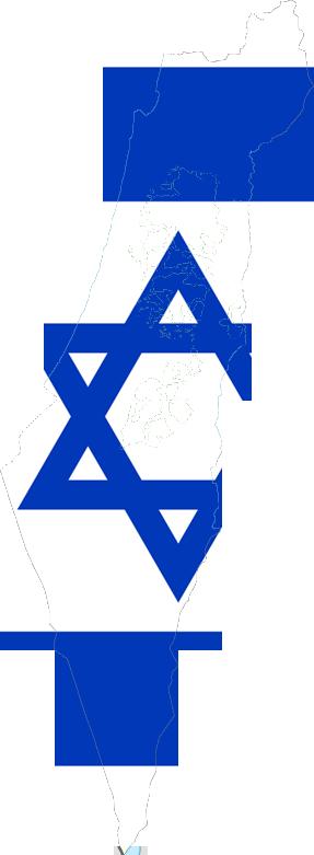 Superior Israel Flag Clipart Transparent
