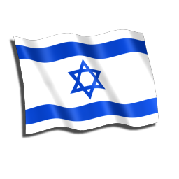 Israel Today Transparency Computer Icons Symbol Photograph   Israel Flag Photos 15035