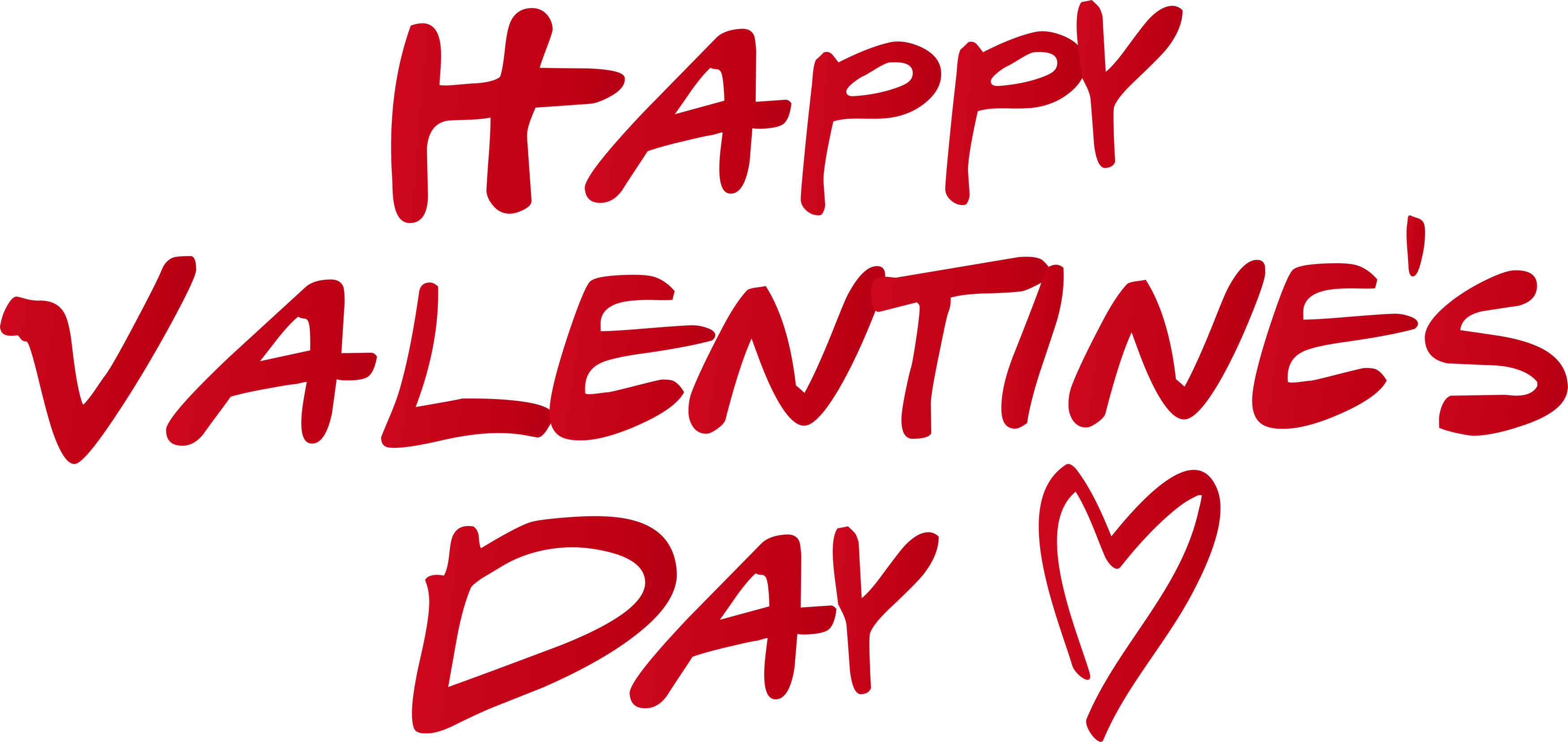 Happy Valentines Day Png Image Download