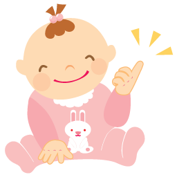 i Have Got it Baby icon Png PNG Images