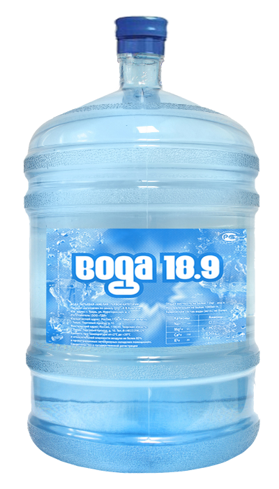 Water Bottle Transparent Picture PNG Images