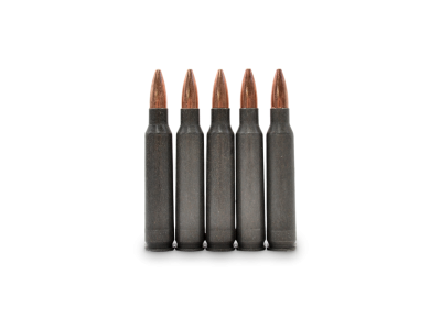 Bullets Cut Out Png PNG Images