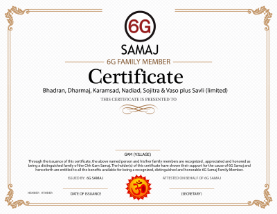 Gold Certificate Template Png Transparent Images