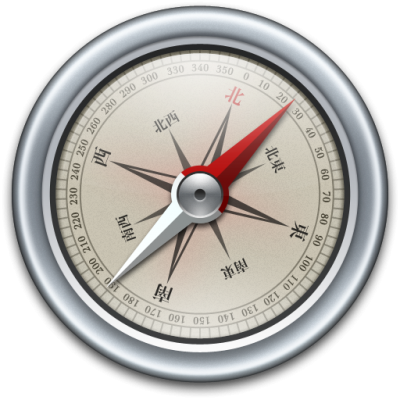 Compass Icon Grey Png