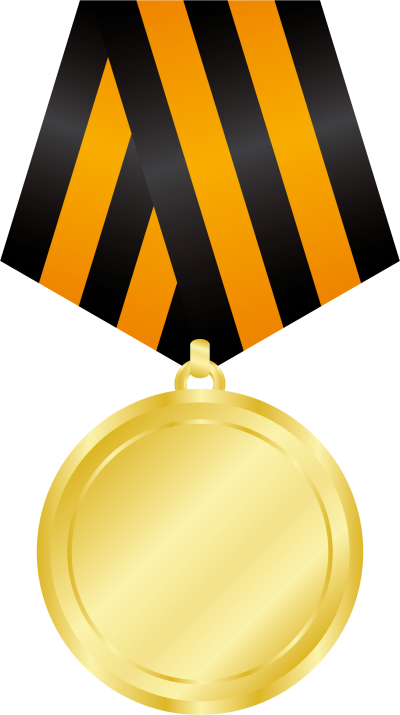 Medal Png Image PNG Images