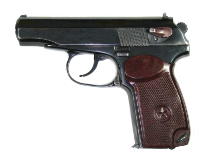 Black And Burgundy Pistol Gun Hd Download, Variety, Color PNG Images