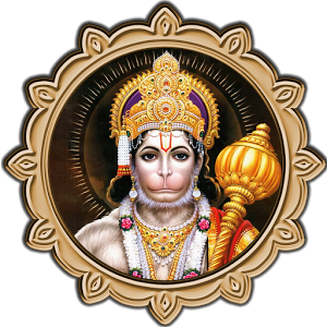 Lord Hanuman Apk Latest Version Pictures