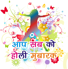 China Happy Holi Png Transparent Images