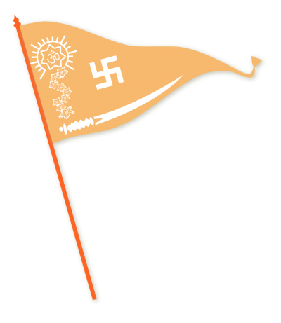 File:abhm Flag Png PNG Images