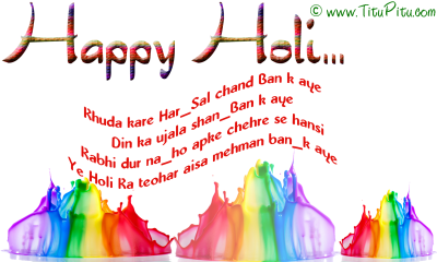 Holi Images Hd Png PNG Images