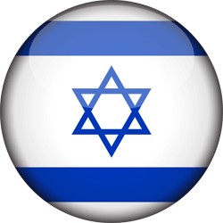 Star Of David Israel Stock Photography Judaism Symbol Magen David Adom Illustration - Israel Flag Cut Out