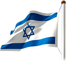 Flag Of Israel Jewish People Image Flag Judaism Hebrew Languag - Israel Flag Best