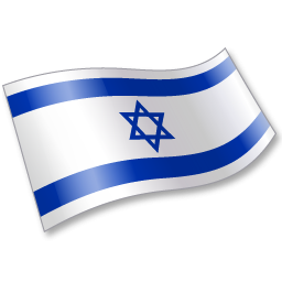 Flag Of Israel Flag Image Computer Icons Flag Of Nepal Clip Art - Israel Flag Amazing Image Download