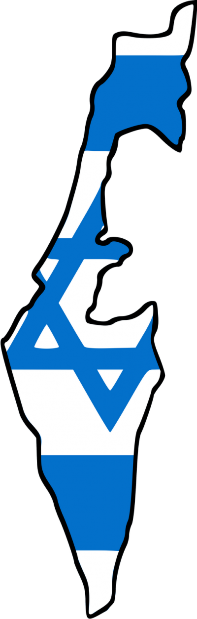 Flag Of Israel Graphics Flag Map Image Clip Art - Israel Flag Clipart Photos 16