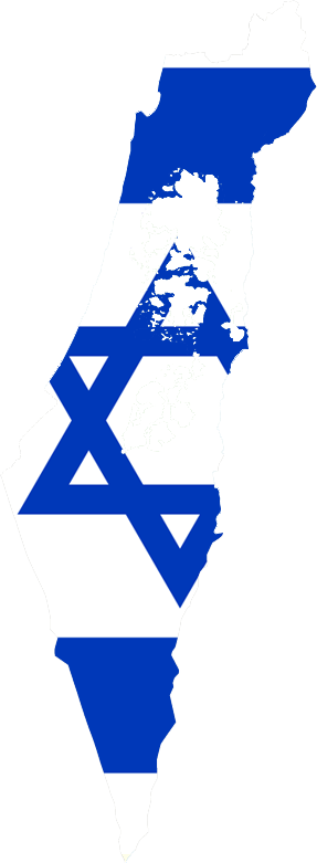 Israel Image Flag Of Israel Clip Art Map Vector Graphics - Israel Flag Clipart Transparent