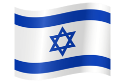 Israel Flag Free Cut Out