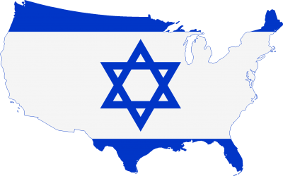 Israel Flag Of Israel Vector Graphics Stock - Israel Flag Transparent Image