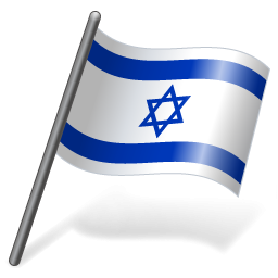 Israel Desktop Wallpaper Flag Of Palestine National Flag Icon Design - Israel Flag Free Transparent