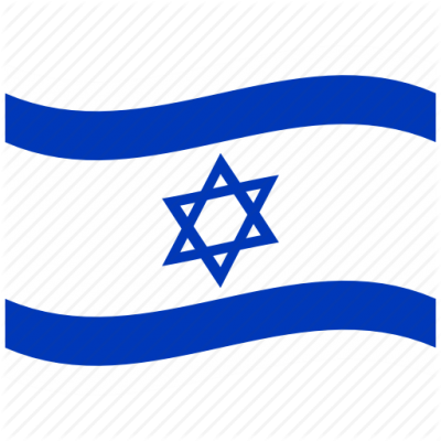 Yom Haatzmaut National Flag Star Of David - Israel Flag Icon Clipart