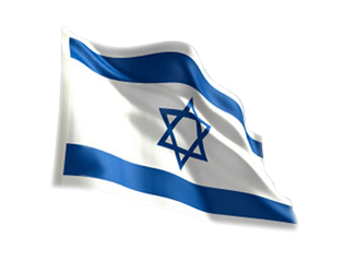 Exposing Jimmy Carter And Others Who Stand In The Way Of Peace Theodor Herzl Israel United States Of America  - Israel Flag