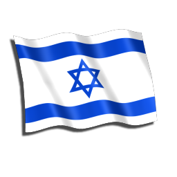Israel Today Transparency Computer Icons Symbol Photograph - Israel Flag Photos