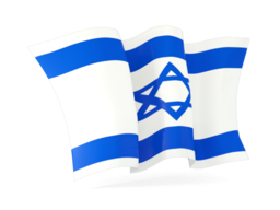 National Flag Illustration Flag Of Yemen Clip Art Jewish People - Israel Flag 17