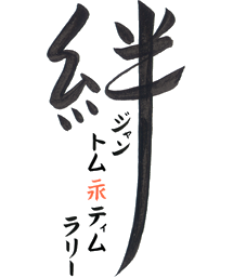 Japanese Kanji Tattoos Amazing Image Download