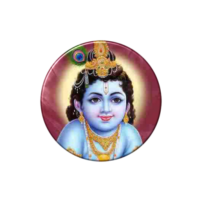 Lord Krishna Transparent