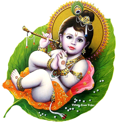 Lord Krishna Icon Clipart PNG Images
