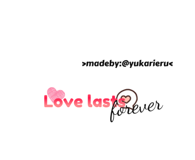 Love Text Free Download Transparent PNG Images