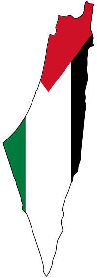 Palestine Flag Transparent Image
