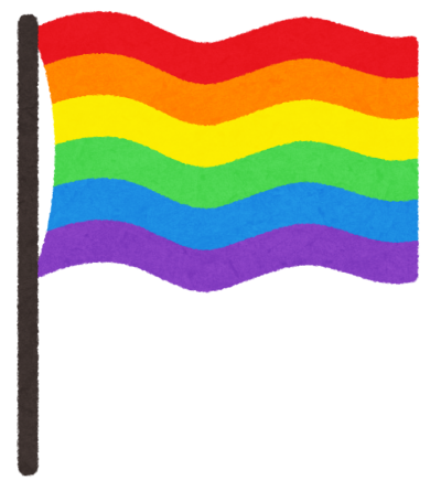 Rainbow Flag Png Icon