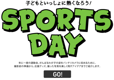 Sports Activities Simple PNG Images