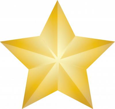 Gold Christmas Star Clipart Amazing Image Download