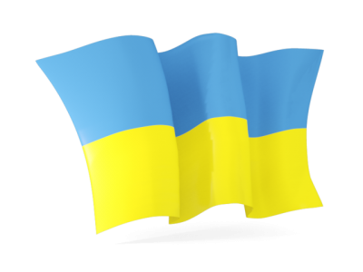 Ukraine, Wrinkly, Linely, Flag Transparent PNG Images