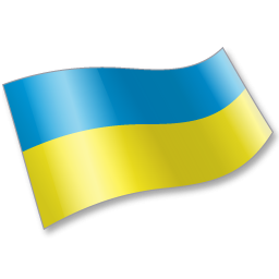 High Quality Horizontal Ukraine PNG PNG Images