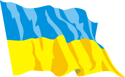 Flag Of Ukraine Vector PNG Images