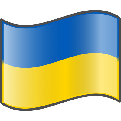 Ukraine Flag Photos PNG Images