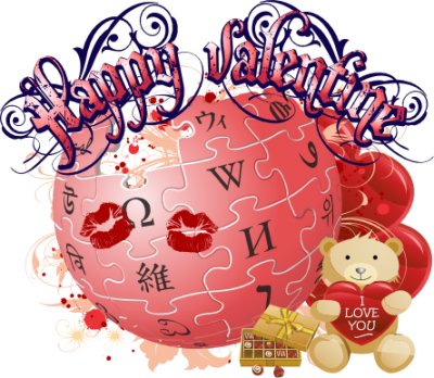 Puzzle, Valentines Day Clipart Png Photos PNG Images
