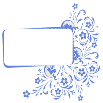 Winter Frame Vector Png
