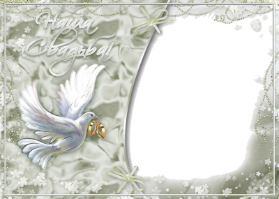 Wedding Frame Amazing Image Download PNG Images